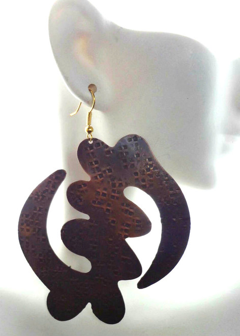 "Antique Brass Gye Nyame Earring   4"" large dark textured gye nyame brass earrings. Made in India."
