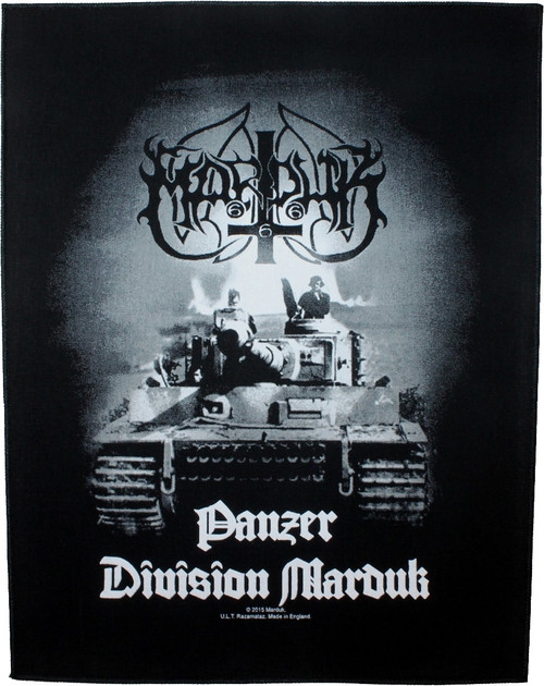 Marduk 'Panzer Division' Back Patch