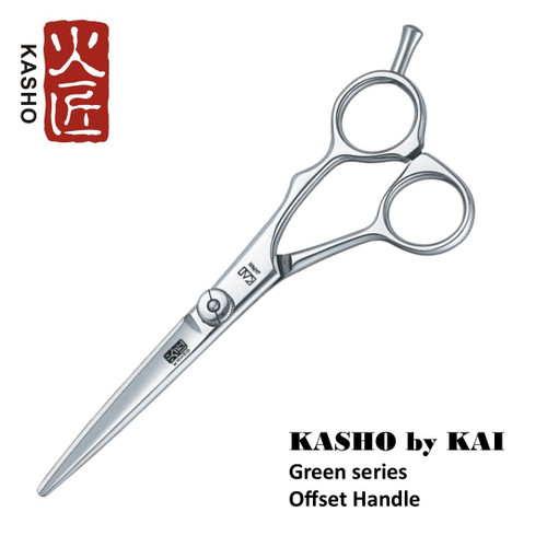 Kasho Green Offset series