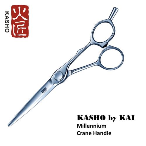Kasho Millennium Offset series