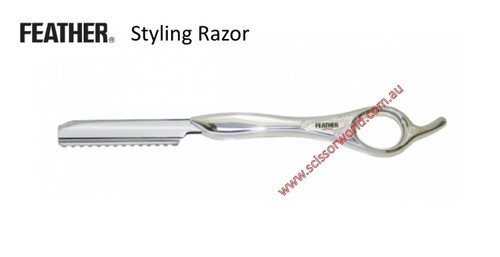 FEATHER Styling Razor- Silver