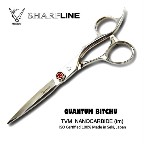 Quantum BITCHU Nanocarbide Hair Shear