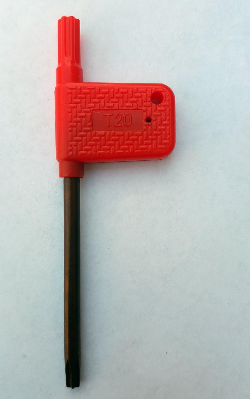 T20 Torx Star Tip Wrench