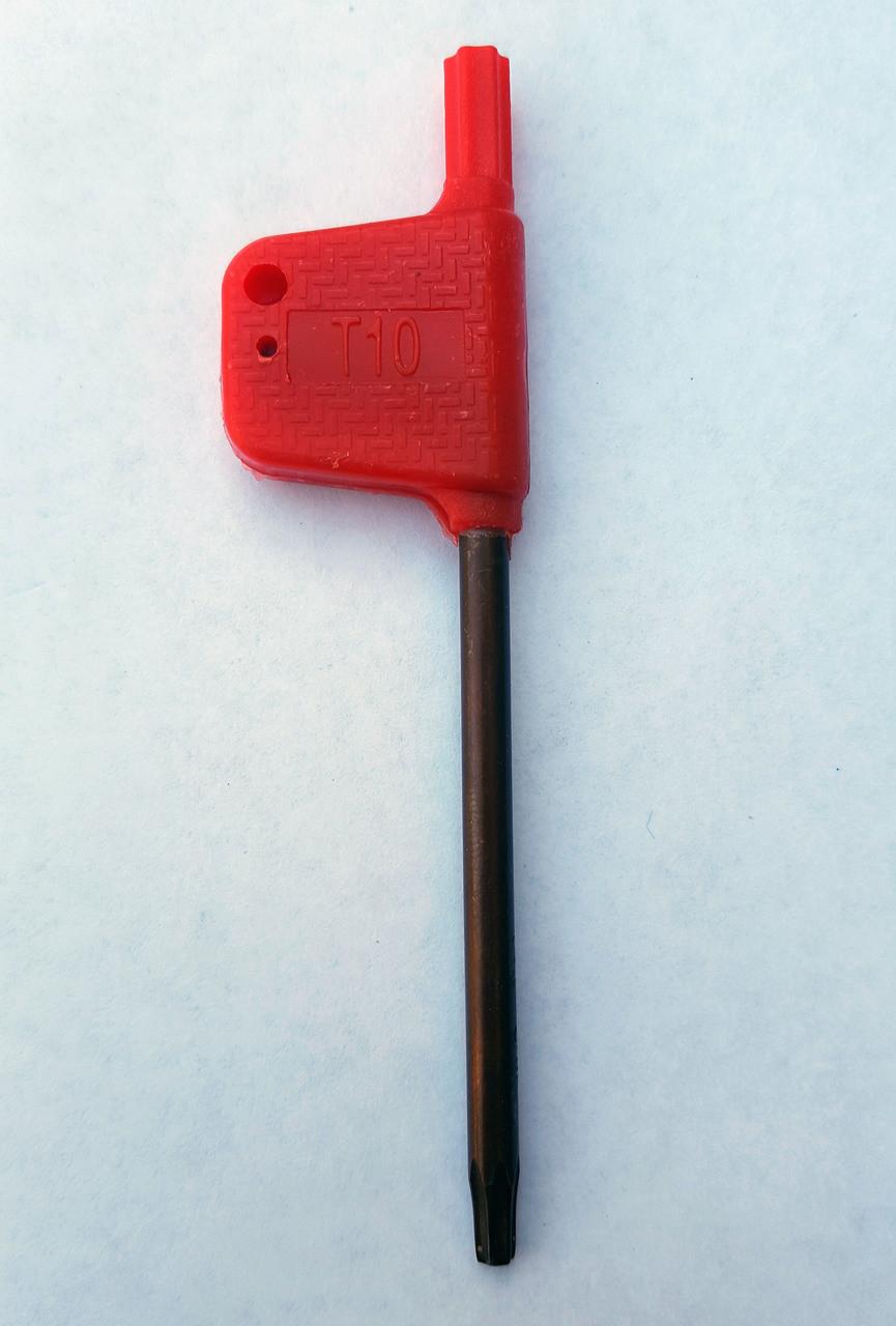 T10 Torx Star Tip Wrench