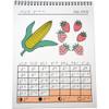 Braille Calendar