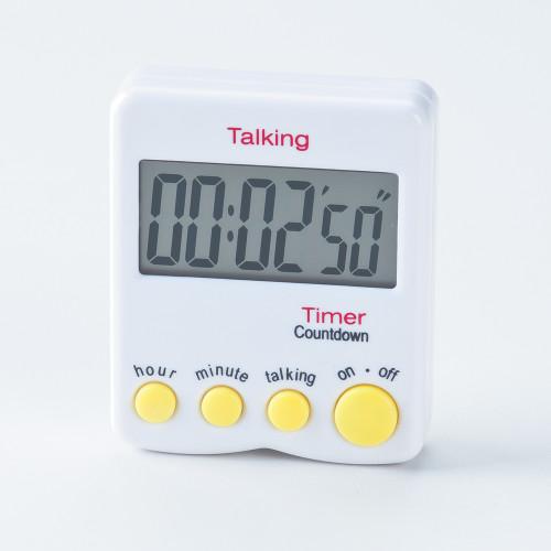 Talking Kitchen Timer