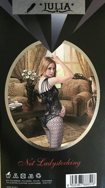 Julia Lingerie Net Lady Stocking. One Size Fits Most