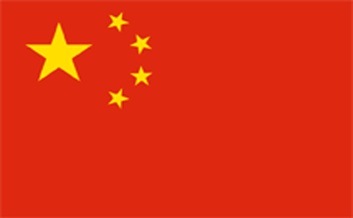 china-flag.png