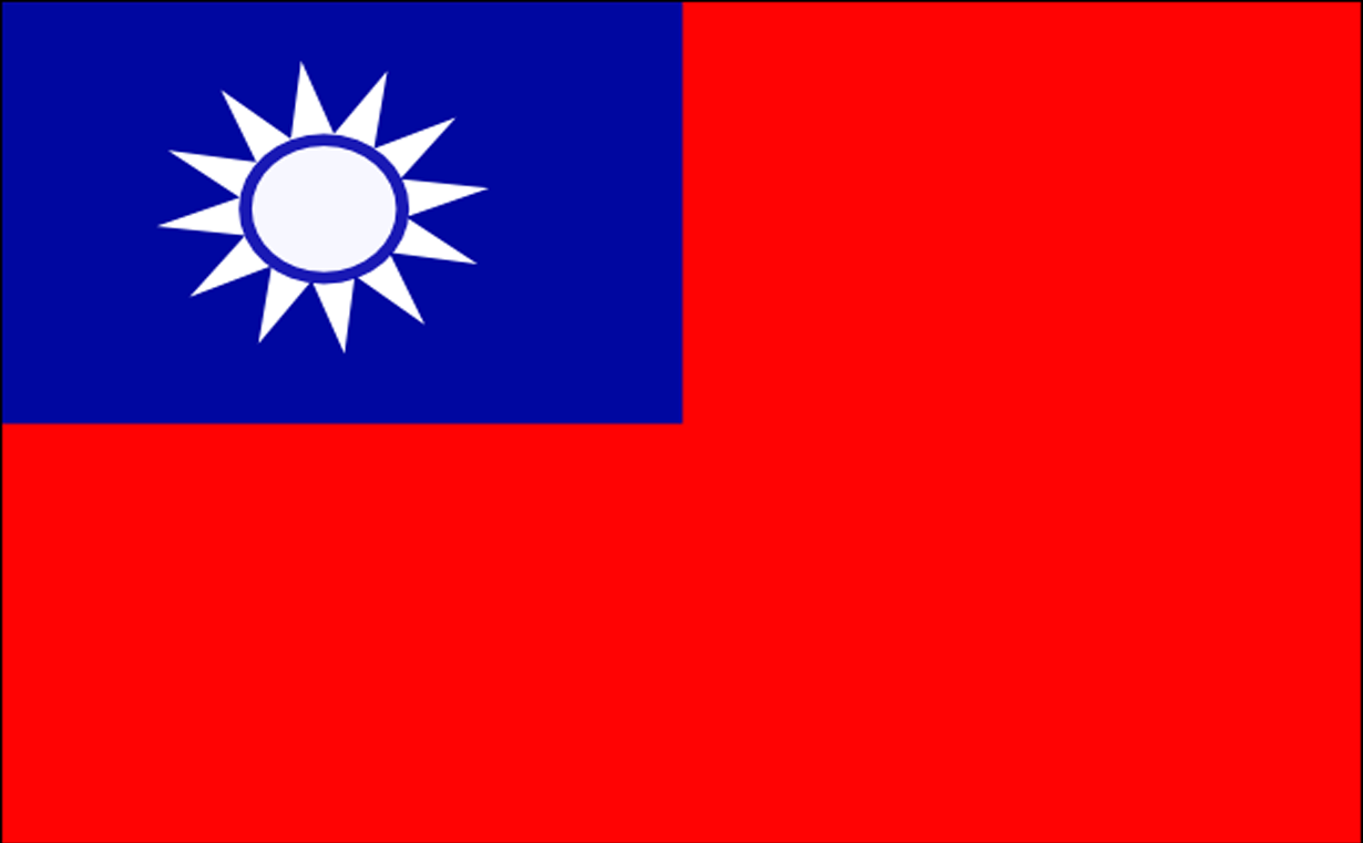 taiwan-flag.png