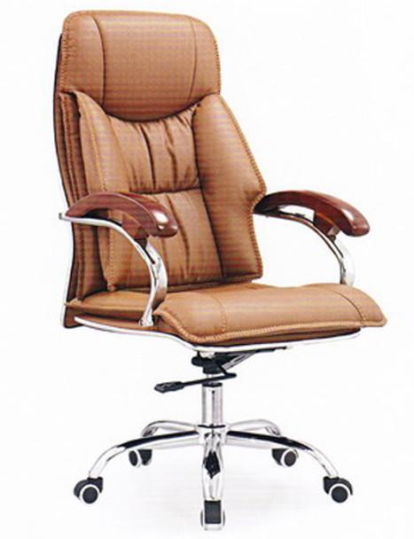 8636 كرسي موظف