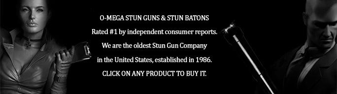 omega-stun-guns.jpg