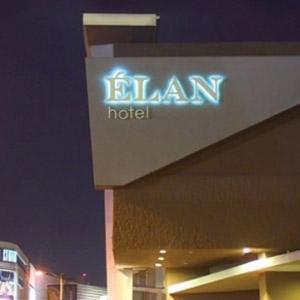 Elan Hotel Bedding