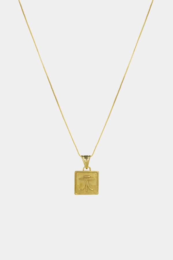 Elka Collective Brie Leon Valores Life Pendant Gold