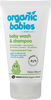 Green People Organic Babies Baby Wash & Shampoo Scent Free - 150ml