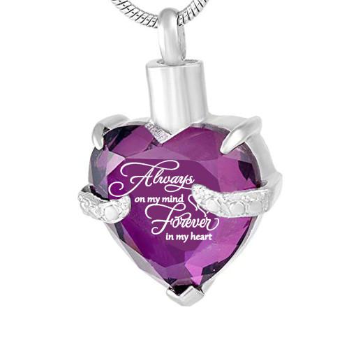 Always  In My Heart Lavender Keepsake Urn Necklace
