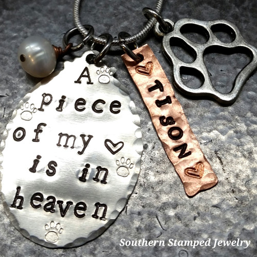 A Piece Of My Heart Silver Oval w/ Copper Tag