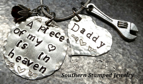 A Piece Of My Heart Is In Heaven Silver Circle w/ Solid Silver Heart