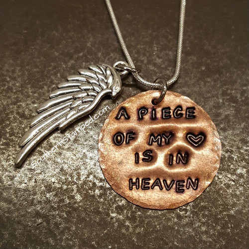 Condolence gift - A Piece Of My Heart