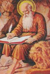 Oracion De San Marcos De Leon (Español y Ingles)
