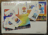 Macau Hong Kong Last Day British & First Day China Rule Stamps & FDC 1997