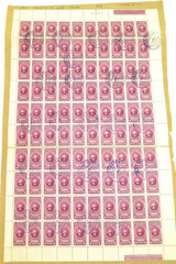 1957 COSTA RICA. SCARCE CANCELLED SHEET 100 1 CENTIMO STAMPS.