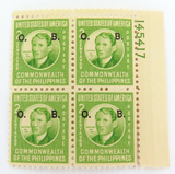 PHILIPPINES. 2 MINT BLOCKS of OVERPRINT STAMPS. O.B. & COMMONWEALTH.