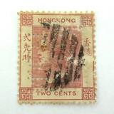 """HONG KONG 1862 QV 2C USED HINGED STAMP + """"NCH"""" NORTH CHINA HERALD PERF ."""