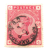 c1883 QV 5/- 5 SHILLINGS STAMP. GREAT COLOUR, USED HINGED, NICE GRADE .
