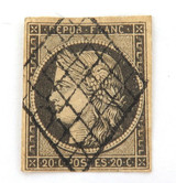 1849 FRANCE CERES 20c IMPERF USED HINGED GOOD MARGINS GRILL CANCEL NICE GRADE #2