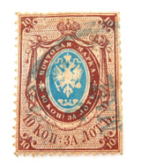 SCARCE 1858 RUSSIA 10k PERF. USED HINGED STAMP. LIGHT CANCEL, NICE GRADE.