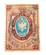 SCARCE 1858 RUSSIA 10k PERF. USED HINGED STAMP. LIGHT CANCEL, NICE GRADE.