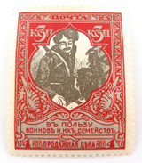 RUSSIA 1915 CHARITY ISSUE 3K MH Og HIGH GRADE STAMP.