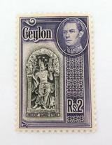 CEYLON c1943 KGVI Rs2 2R MH + WATERMARK VIOLET & BLACK STAMP CENTRED, GOOD GRADE