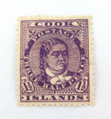 COOK ISLANDS c1893 QV 1 1/2d MH WELL CENTRED, GOOD COLOUR, NICE GRADE STAMP.