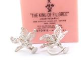 Beautiful Sterling Silver Filigree Flower Earrings Non Pierced King of Filigree