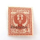 ITALY OFFICES ABROAD CHINA, PEKING PEEHINO 2c MH NICE GRADE STAMP.
