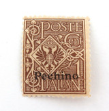 ITALY OFFICES ABROAD CHINA, PEKING PEEHINO 1c MH NICE GRADE STAMP.