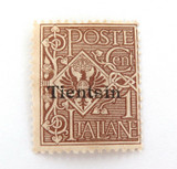 ITALY OFFICES ABROAD CHINA, TIENTSIN 1c MH NICE GRADE STAMP.