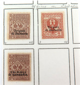ITALY c1909 ITALIAN ITALY OFFICES in TRIPOLI 3 MH HIGH GRADE OVERPRINT STAMPS.