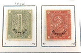 ITALY OFFICES ABROAD ESTERO c1874 LAVANTE 2 MH 1 & 2 NICE GRADE STAMPS