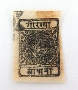 NEPAL c1900 LOCAL ISSUE IMPERF. THIN PAPER STAMP USED HINGED.