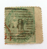 GREAT BRITAIN 1856 1/- ONE SHILLING WATERMARKED UH STAMP.