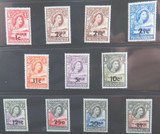 BECHUANALAND. PRINT ERROR on 5c, QEII OVERPRINT SET MNH MVLH STAMPS 1d to 10/-.