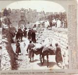PALESTINE 1899 St STEPHEN GATE, JERUSALEM. 11003 THE FINE ART STEREOVIEW CARD.