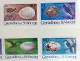 GRENADINES St VINCENT 1978 COMPLETE DEFINITIVE SET of 20. MNH MVLH. JUST SUPERB.