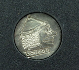 """HOBO NICKEL with NO DATE """"CLOWN / TIN MAN?"""" UNSIGNED. #13"""