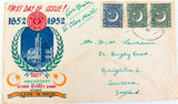 1952 PAKISTAN FDC, HANDWRITTEN AIR MAIL 2nd CLASS MAIL