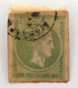 GREECE 1861 HERMES HEAD 5L IMPERF USED HINGED STAMP.