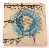 INDIA 1857 QV 1/2 ANNA EMBOSSED ENVELOPE USED HINGED STAMP.