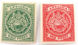 ANTIGUA 1908 - 1912 MH 1d & 1/2d STAMPS. NICE GRADE.
